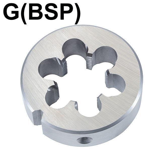 G (BSP) - DIN 223 - HSS - Voor messing & brons