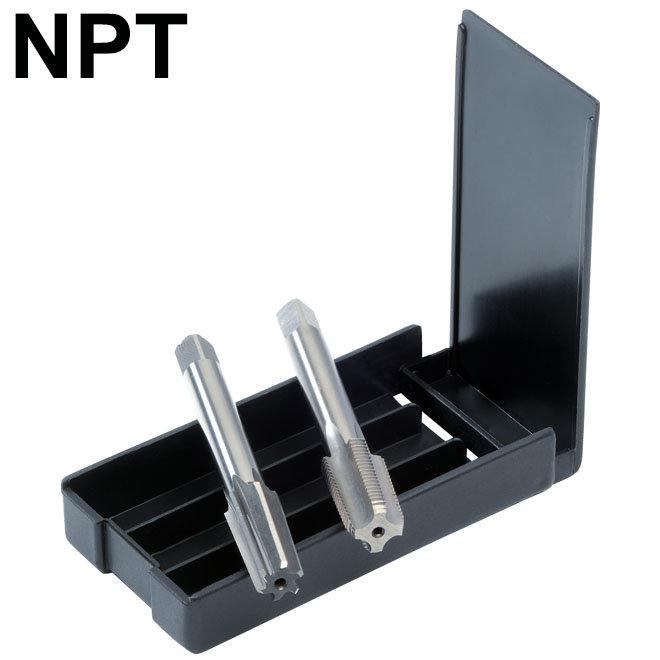 NPT TwinBox, korte machinetap + ruimer
