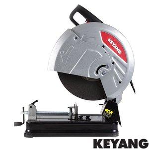 Keyang Stationaire slijper HC14K, 355mm, 2300W