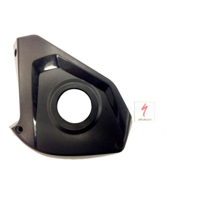 Specialized SPECIALIZED ELE MY18 LEVO ENGINE COVERS MOTOR LEFT BOTTOM COVER V2