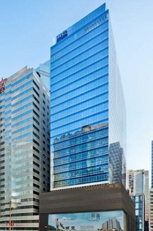 PK80 Daybed at Nan Fung Headquarters, Hong Kong