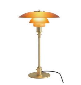 PH 3/2 60TH ANNIVERSARY TABLE LAMP