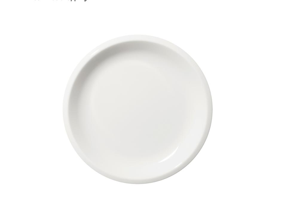 RAAMI PLATE 20CM, WHITE