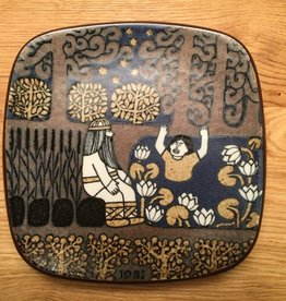 周年纪念陶瓷挂墙碟 (1981)