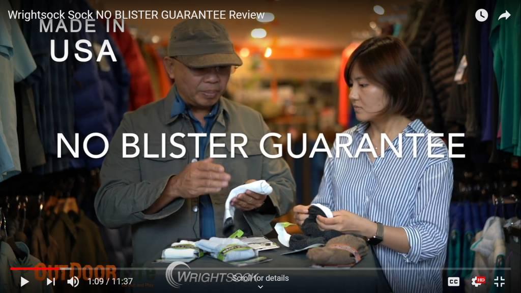 Wrightsock Sock NO BLISTER GUARANTEE Review