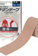 Power Titan Tape