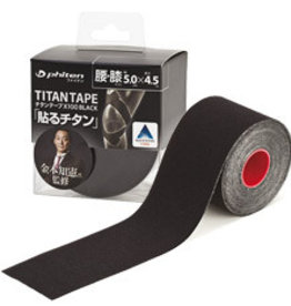 Power Titan Tape  X100