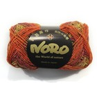 Noro Silk Garden 4Ply
