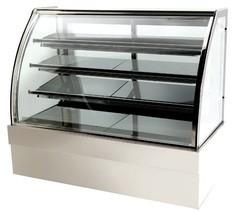 Kühlvitrinen - Kühltehken - Bäckerreikühlung