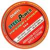 Dam Steelpower Tapered Leader Voorslag Vislijn