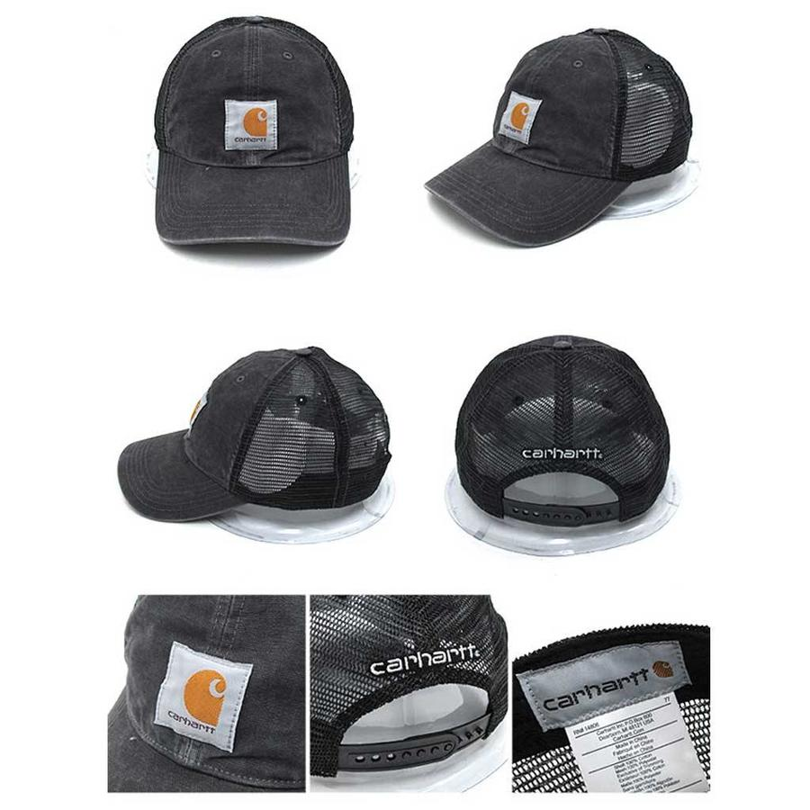 Buffalo Black Cap