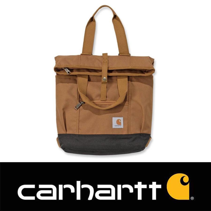 Backpack Hybrid Bruin Rugzak