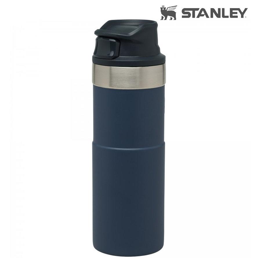 Classic One Hand Vacuum Mug 0.47 Liter Nightfall Lunchpot