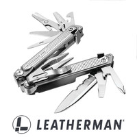 Free P2 Multitool