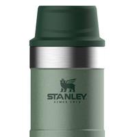 Classic One Hand Vacuum Mug 0.35 L Green Lunchpot