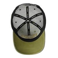 Silvermine Cap Army Green Pet Uniseks