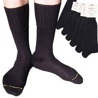 Carhartt Cold Weather Thermal Zwart 2 Paar Sokken Heren