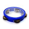 Gawharet el Fan Riq Egypte, metaal, blauw, Gawharet el Fan