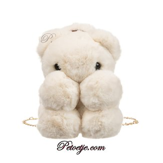 LAPIN HOUSE Ivory Backpack Bear