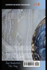 Contrapunt van antieke spiegelbeelden