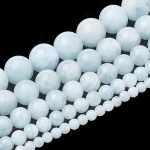 Aquamarijn kralen 4,5 mm rond (streng)