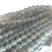 Chalcedoon - blauwe chalcedoon kralen 10 mm rond (streng)