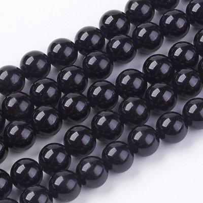 Toermalijn (zwart) kralen 4 mm rond (streng)