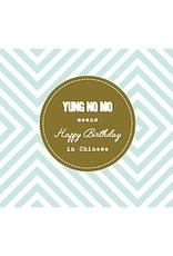 Enfant Terrible Enfant Terrible card + enveloppe 'yung no mo'
