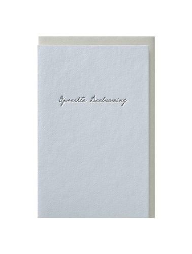 Papette Papette small greeting card 'Oprechte deelneming' 8,5 x 13,3 cm