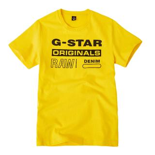 Geel t-shirt SP10086