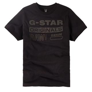 Zwart t-shirt SP10046