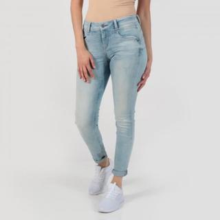 Sifan Blue jeans Ellen