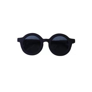 Zwarte zonnebril BL