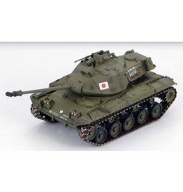 Tank M41 Walker Bulldog 90-2122, JGSDF