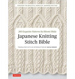 Search Press JAPANESE KNITTING STITCH BIBLE by HITOMI SHIDA & GAYLE ROEHM