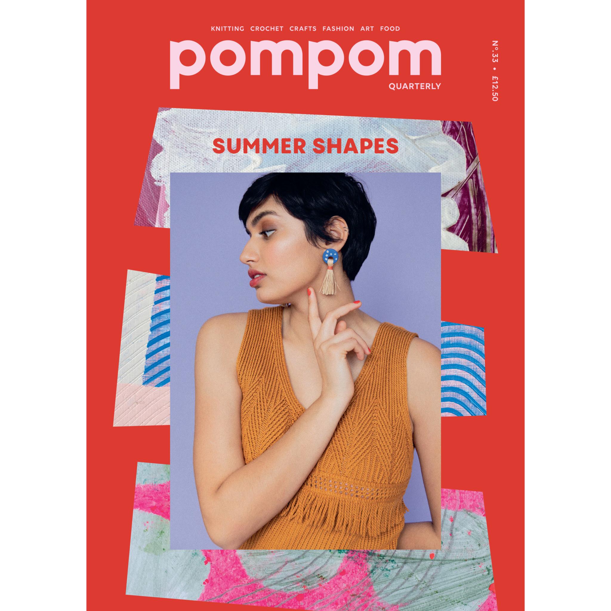 POMPOM QUARTERLY - SUMMER 2020