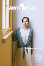 Amirisu AMIRISU ISSUE 20 SUMMER 2020