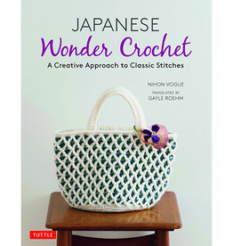 JAPANESE WONDER CROCHET by NIHON VOGUE