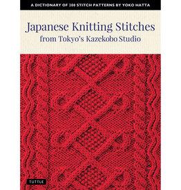 JAPANESE KNITTING STITCHES FROM TOKYO'S KAZEKOBO STUDIO by YOKO HATTA & CASSANDRA HARADA