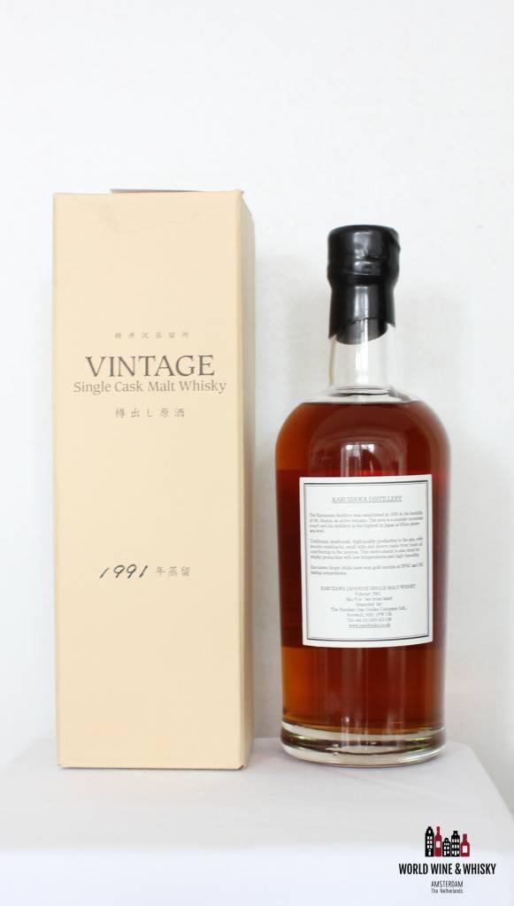 Karuizawa Karuizawa 16 Years Old 1991 2007 Cask 3318 62.5% (Closed Distillery)