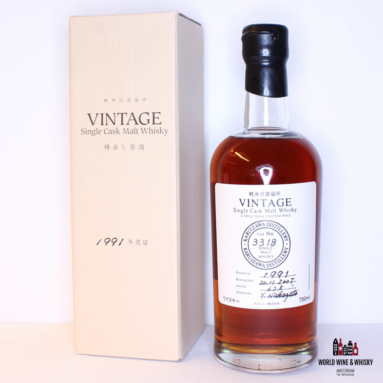 Karuizawa 16 Years Old 1991 2007 Cask 3318 62.5% (Closed Distillery)
