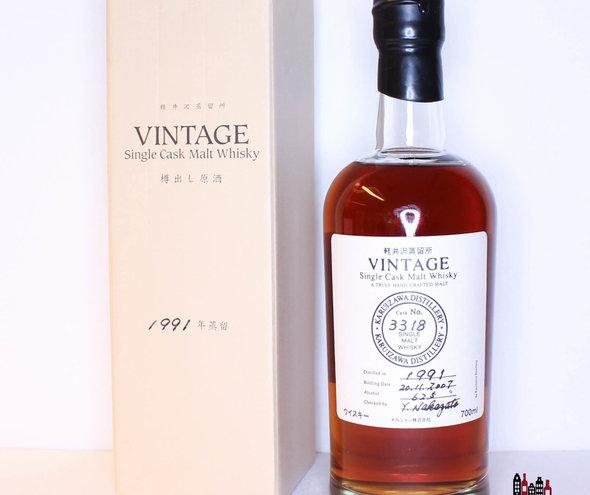 Karuizawa 16 Years Old 1991 2007 Cask 3318 62.5% (Closed Distillery)