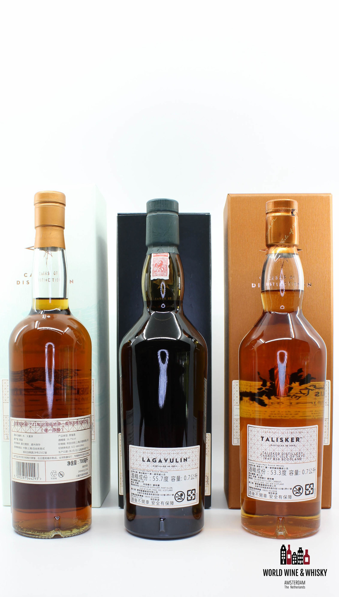 Clynelish Cask of Distinction set (Clynelish 21 YO, Lagavulin 23 YO and Talisker 26 YO) -  Boyao Zhao Exclusive