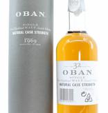 Oban Oban 32 Years Old 1969 2002 Natural Cask Strength 55.1% (one of 6000 bottles)