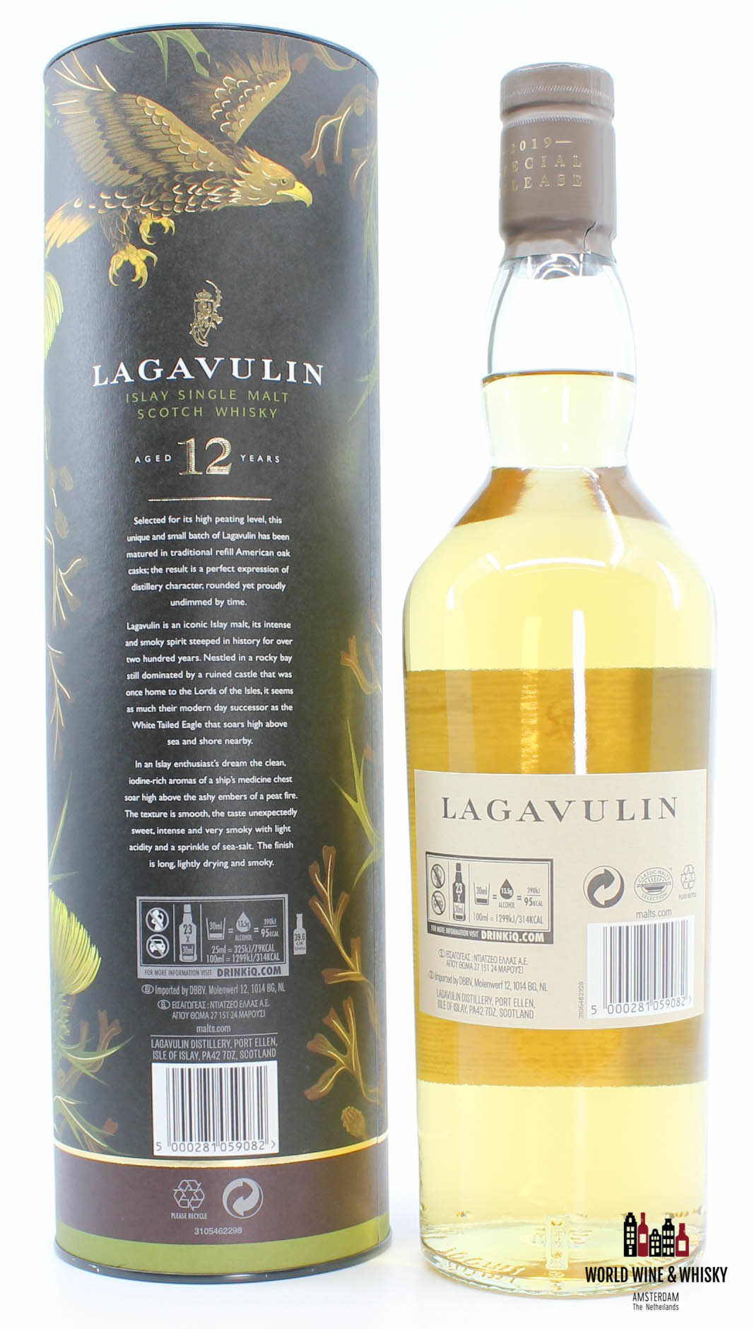 Lagavulin Lagavulin 12 Years Old - Special Release 2019  56.5% (one of 60.762 bottles)