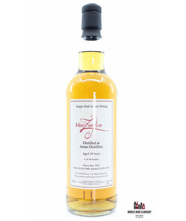 Arran Arran 19 Years Old 1996 2016 - Cask 1607 -  Van Zuylen -  Whiskybroker 53.1% (1 of 56)