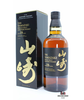 Yamazaki Yamazaki 18 Years Old 2018 - Single Malt Japanese Whisky 43%