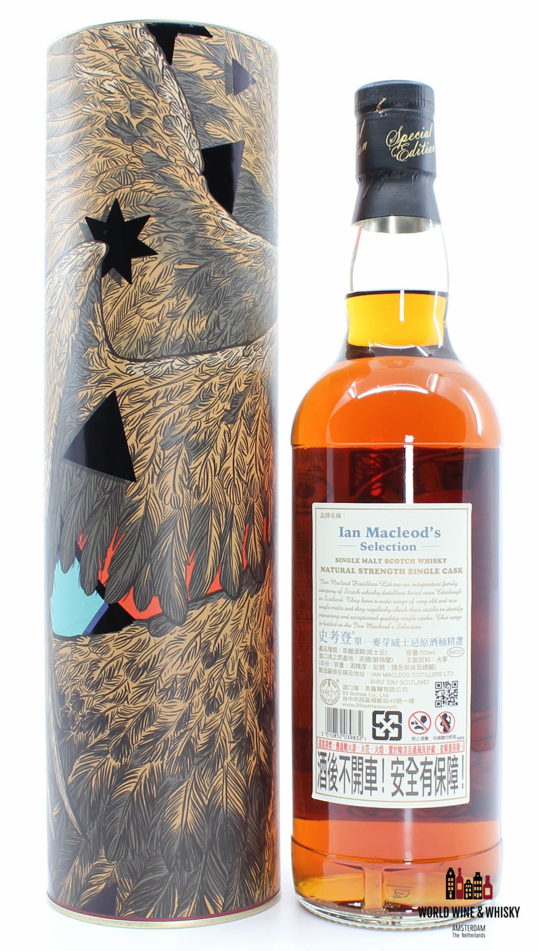 Dalmore Dalmore 2009 2018 - Ian MacLeod's Selection - Cask 167 - Connoisseur Society 59.3% (1 of 299)