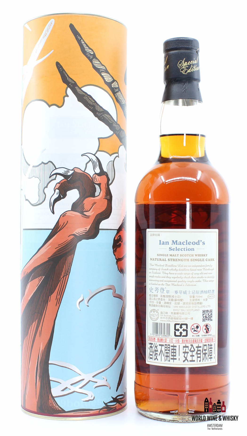 Dalmore Dalmore 2009 2018 - Ian MacLeod's Selection - Cask 165 - Connoisseur Society 58.4% (1 of 285)