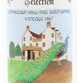 Springbank Springbank 20 Years Old 1967 - Prestonfield House - Cask 1472 - Signatory Vintage 46% 750ml